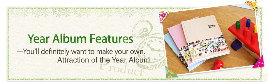 Feature of Year Album - The glamor of Year Album that absolutely you want to create-